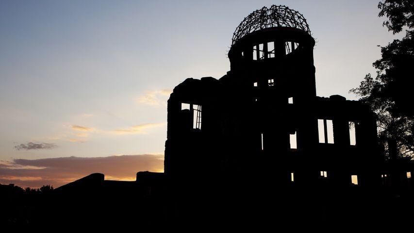 「夕暮れの原爆ドーム」広島, 広島市