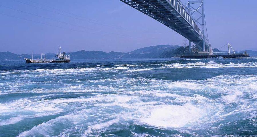 「大鳴門橋と鳴門の渦潮」徳島, 鳴門海峡