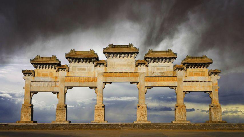 「清東陵」中国, 河北省