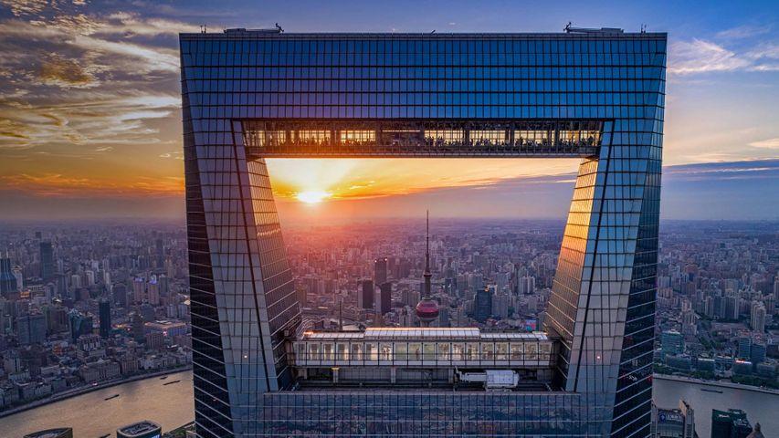 「上海ワールド・フィナンシャル・センター」中国, 上海市