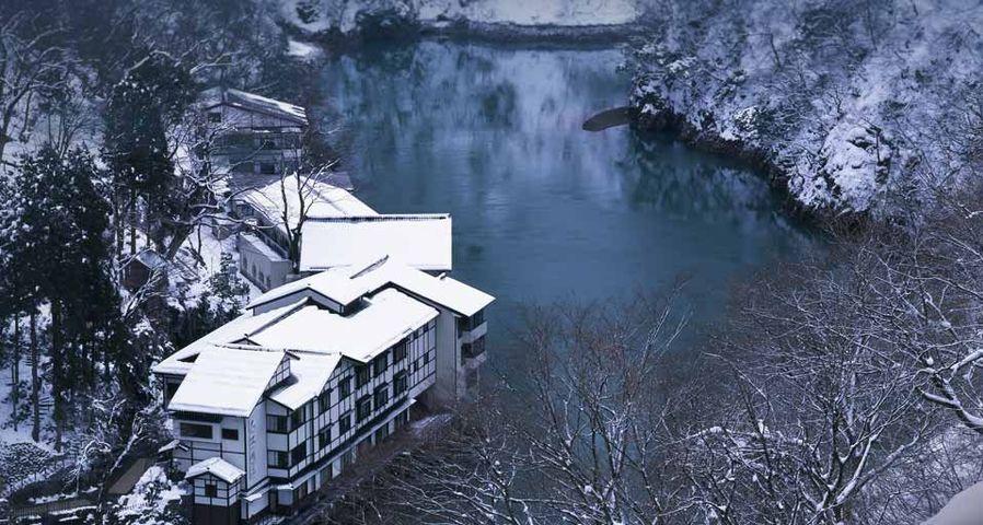 「大牧温泉」富山, 南砺市, 利賀村