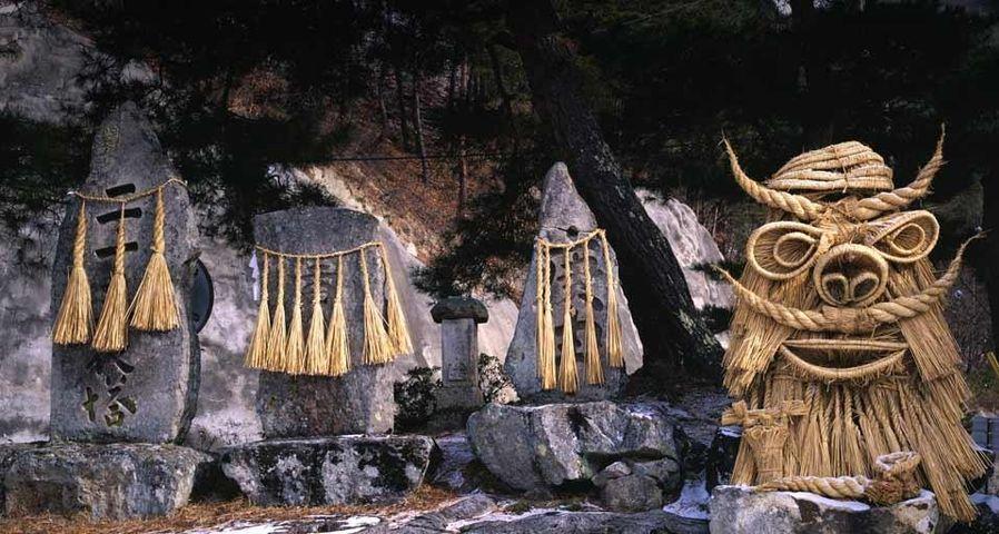 「芦ノ尻道祖神」長野, 大岡地区