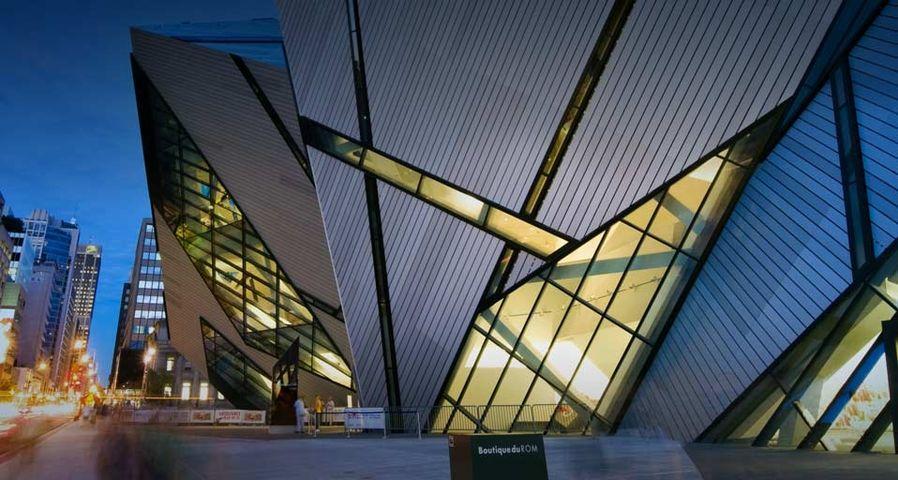 「ロイヤルオンタリオ博物館」カナダ, トロント
