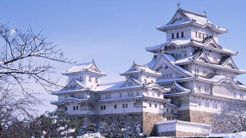 「姫路城」兵庫, 姫路