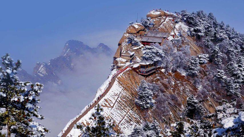 「華山」中国, 陝西省