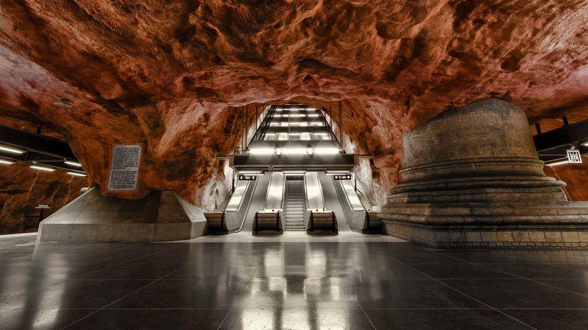 「ラドヒューセット駅」スウェーデン, ストックホルム