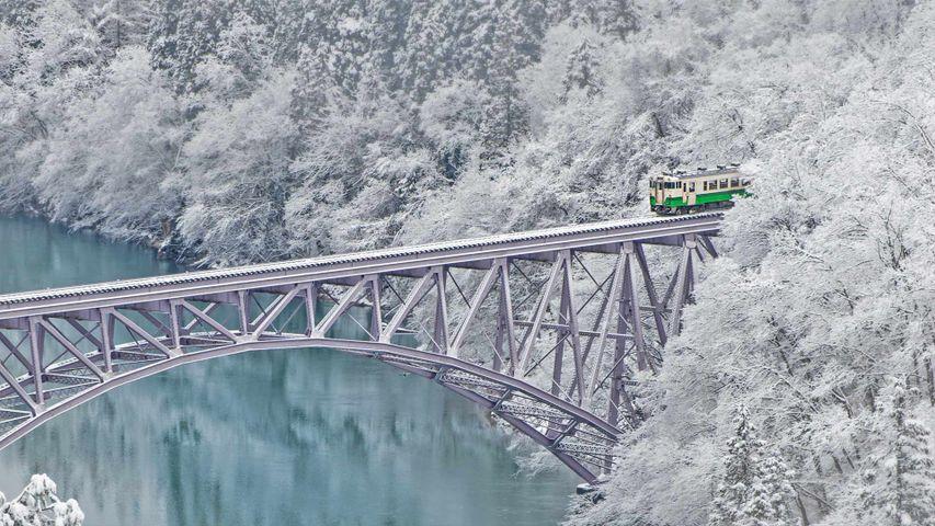 「第一只見川橋梁」福島, 大沼郡, 三島町