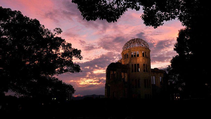 「原爆ドーム」広島, 平和記念公園