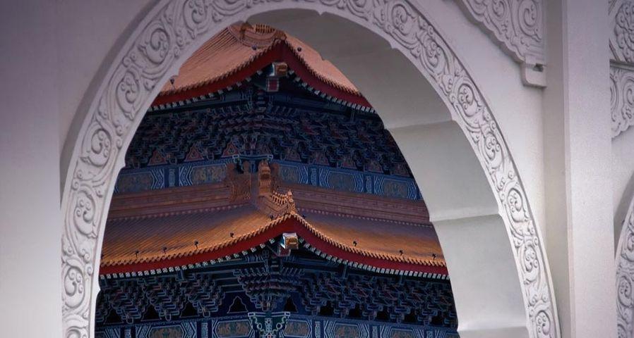 「国立中正文化中心」台湾, 台北