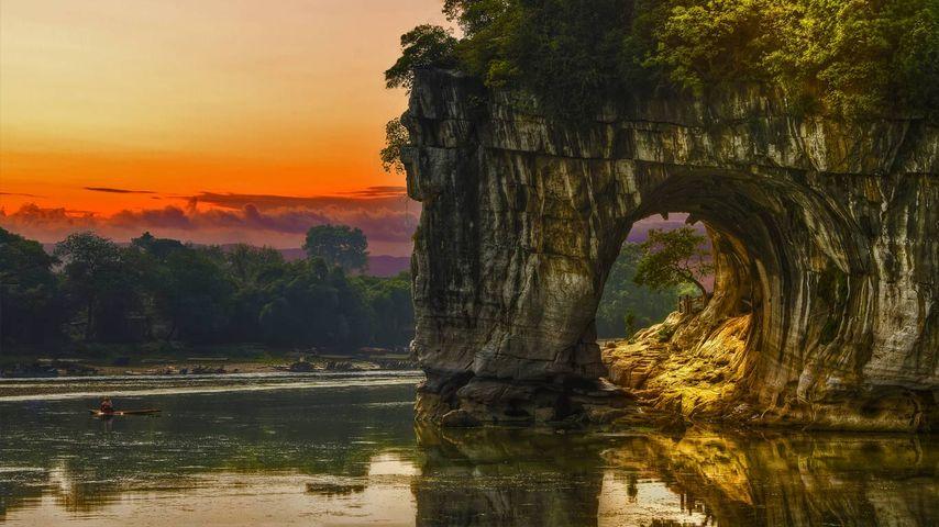 「象鼻山」中国, 桂林市