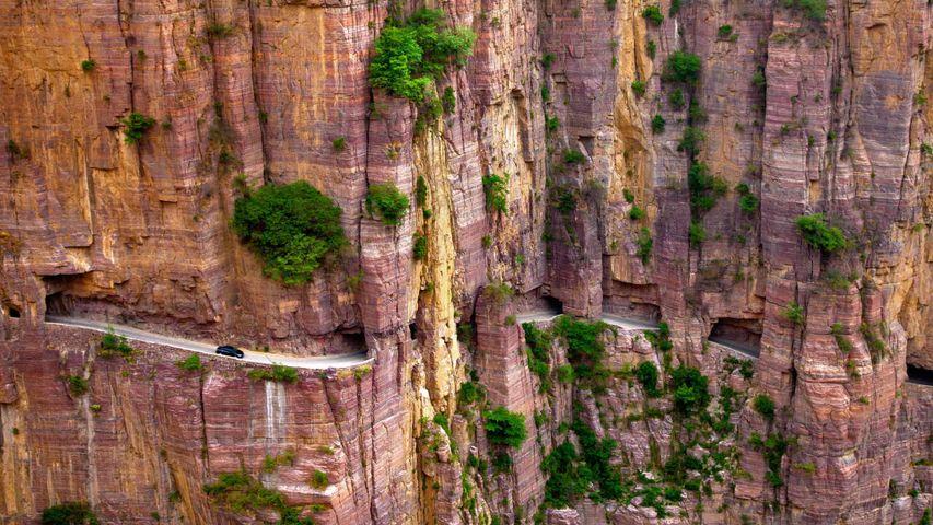 「郭亮トンネル」中国, 河南省