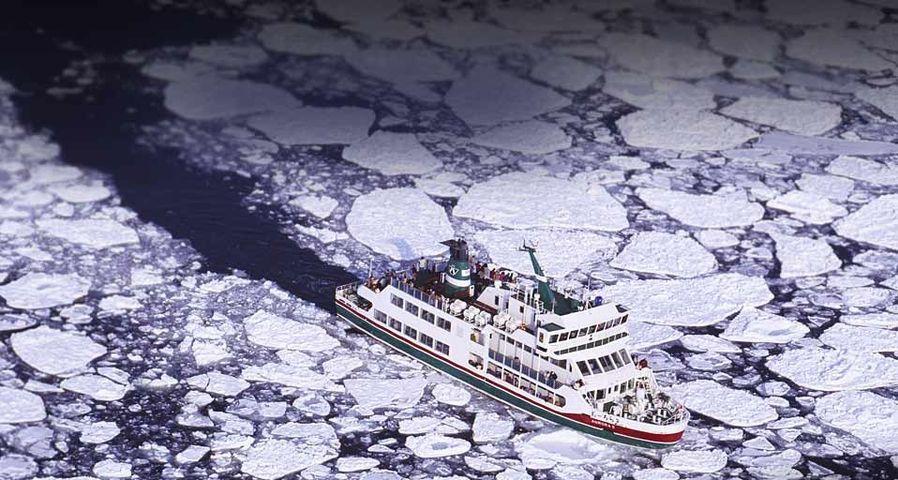 「網走流氷観光砕氷船おーろら2号」北海道, 網走