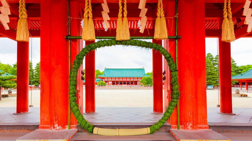 「茅の輪」京都, 平安神宮