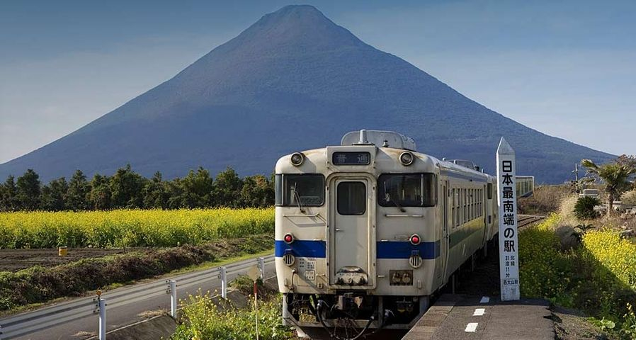「西大山駅」九州, 鹿児島