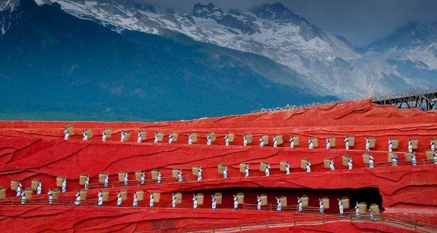 「印象麗江」中国, 雲南省