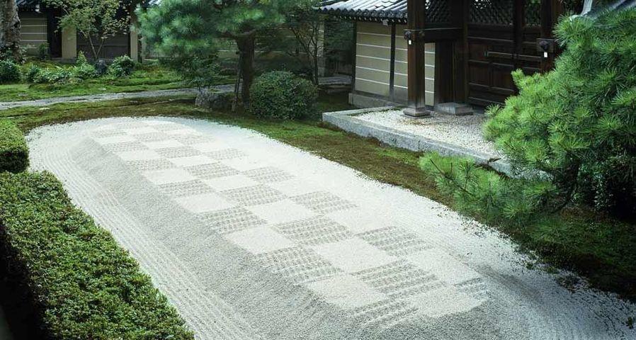 「永観堂釈迦堂前庭」京都, 左京区
