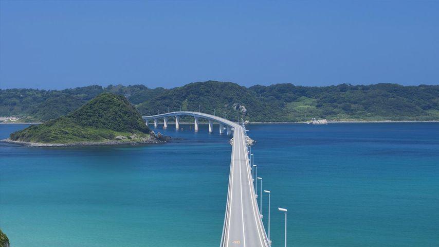 「角島大橋」山口, 下関市