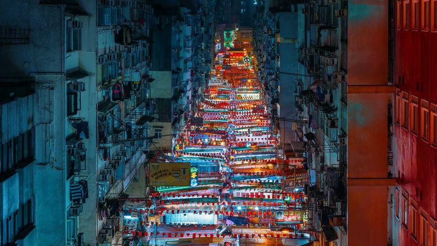 「廟街夜市」香港, 油麻地