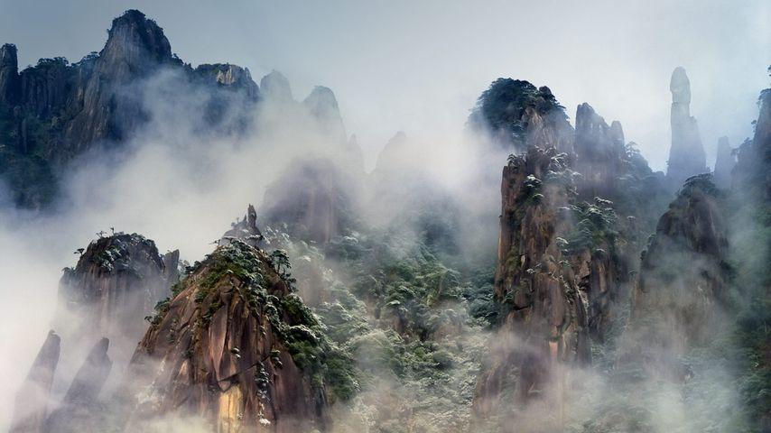 「冬の山霧」中国, 江西省