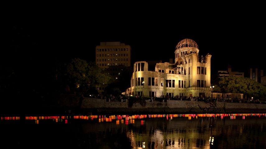 「原爆ドーム」広島, 広島市
