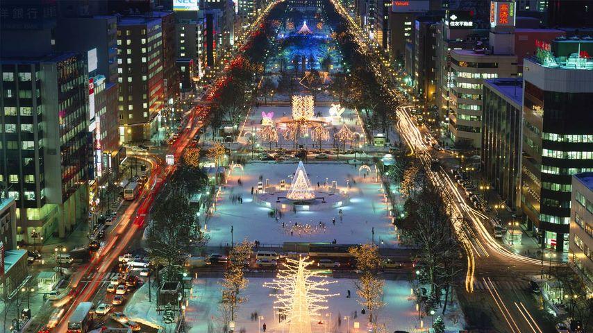 「大通公園」北海道, 札幌