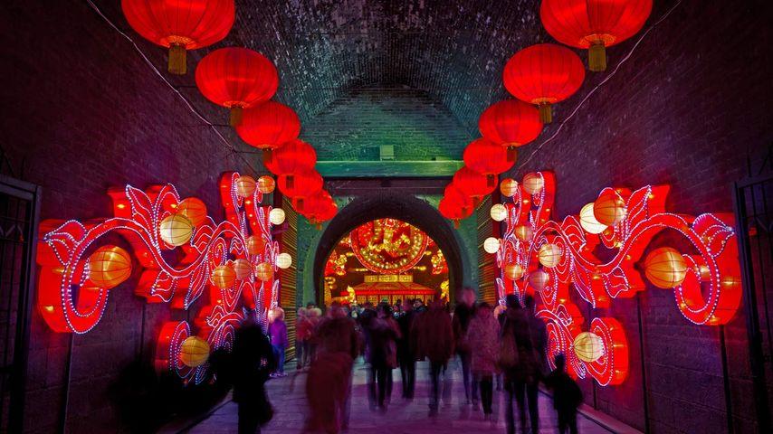 「春節の永寧門」中国, 西安市