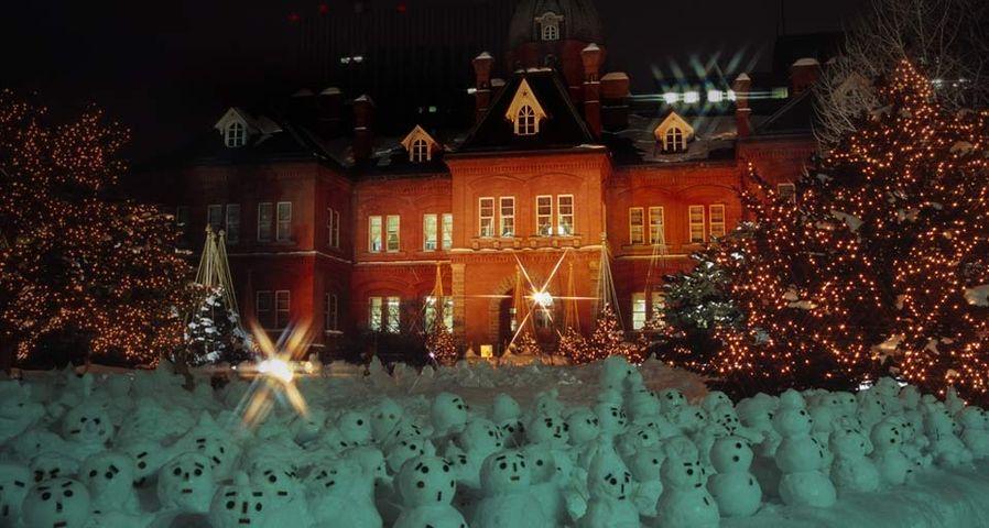 「北海道庁旧本庁舎と雪だるま」北海道, 札幌