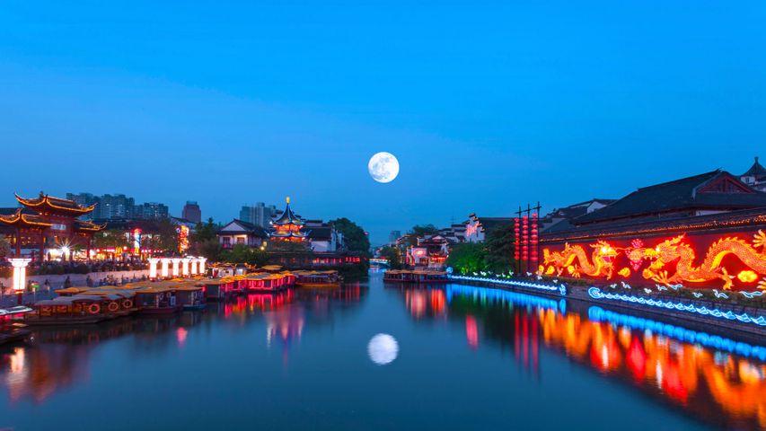「秦淮河の満月」中国, 南京
