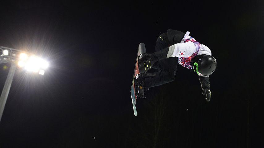 「男子ハーフパイプ決勝・平野歩夢」ソチ冬季五輪, ロザ・フトル・エクストリーム・パーク
