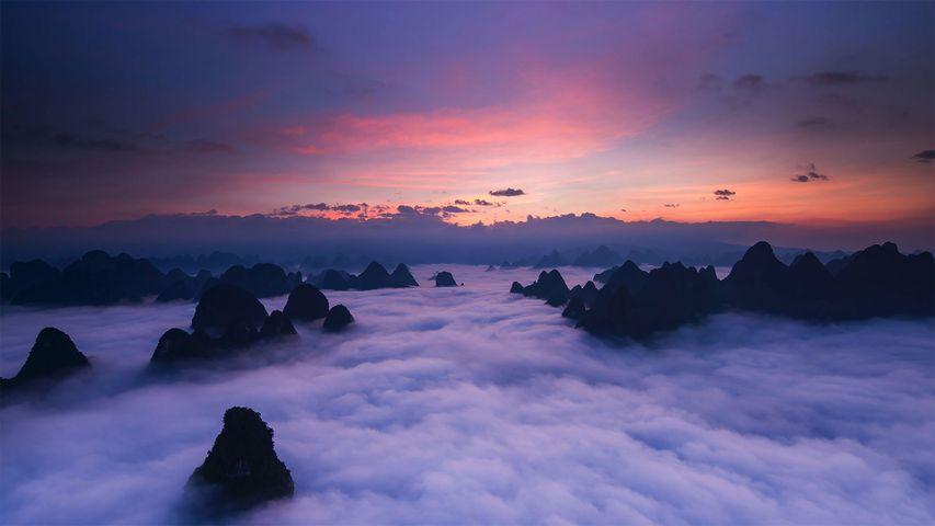 「黄山と雲海」中国, 安徽省