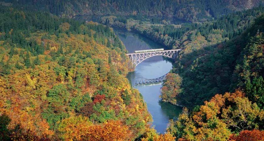 「只見川と只見線」福島, 三島町