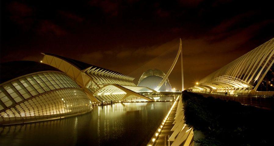 「芸術科学都市」スペイン, バレンシア