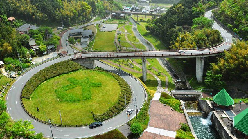 「清流公園なるふち平」福岡, 篠栗町