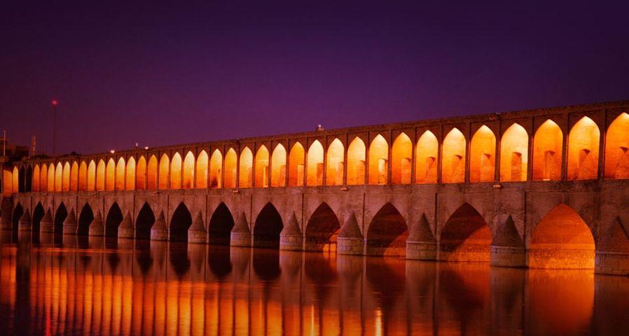 「スィー・オ・セ橋」イラン, エスファハーン