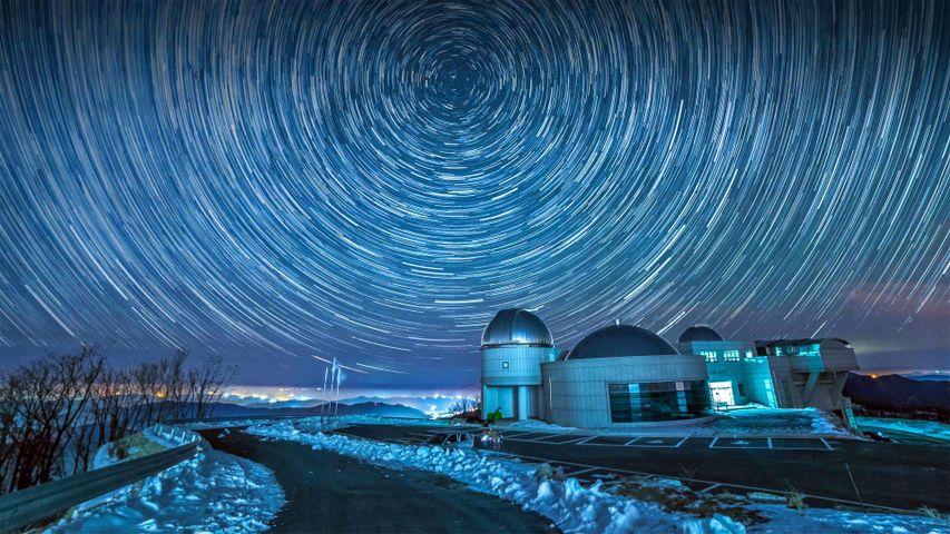 「趙慶哲天文台」韓国, 華川郡, 広徳山