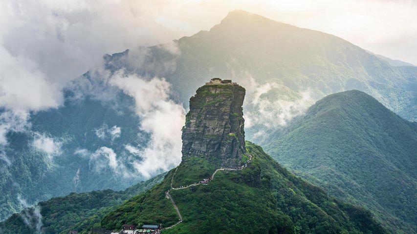 「梵浄山」中国, 貴州省