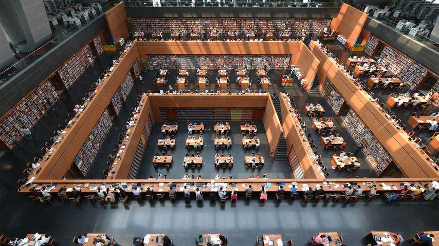 「中国国家図書館」中国, 北京