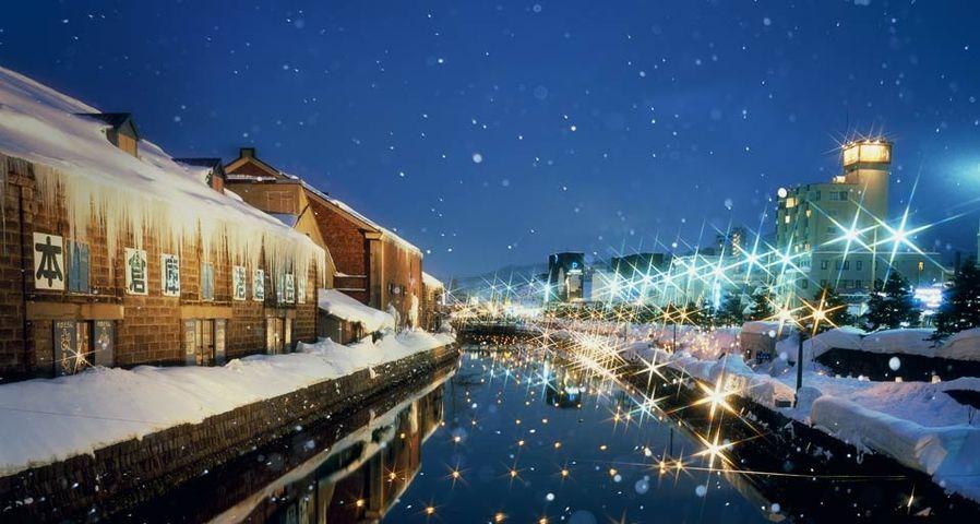 「小樽雪あかりの路」北海道, 小樽市