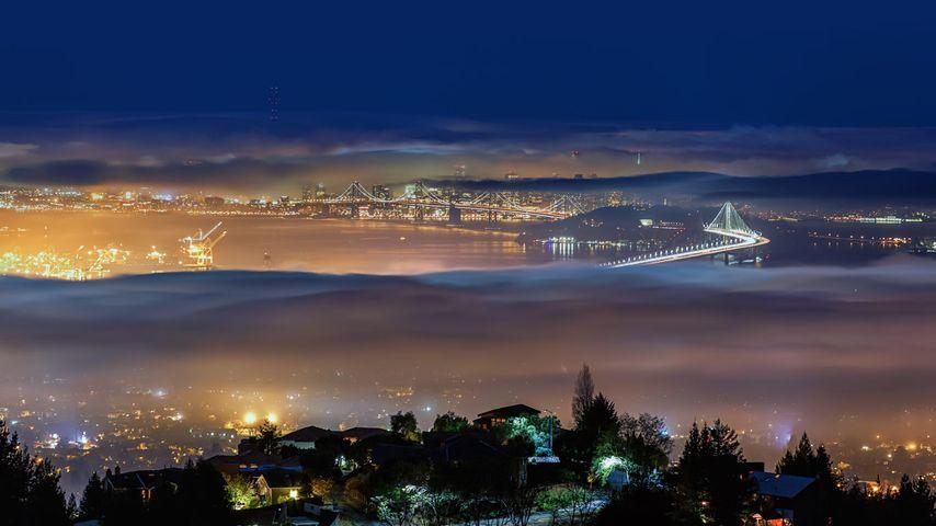 「グリズリー・ピークからの眺め」アメリカ, カリフォルニア州