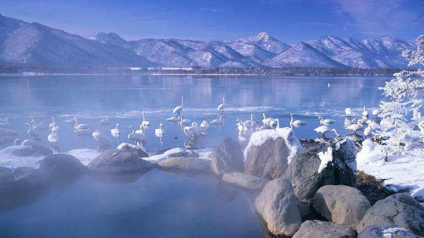 「コタン温泉」北海道, 屈斜路湖