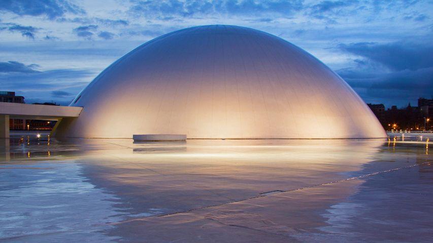 「オスカー・ニーマイヤー国際文化センター」スペイン, アビレス