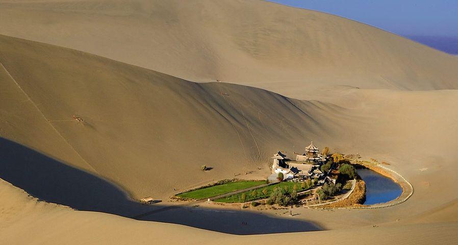 「月牙泉」中国, 甘粛省, 敦煌