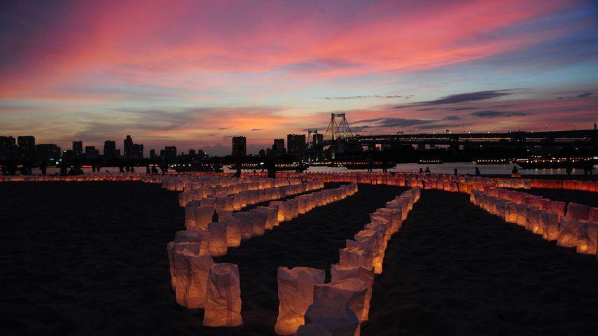 「海の灯まつり」東京, お台場海浜公園