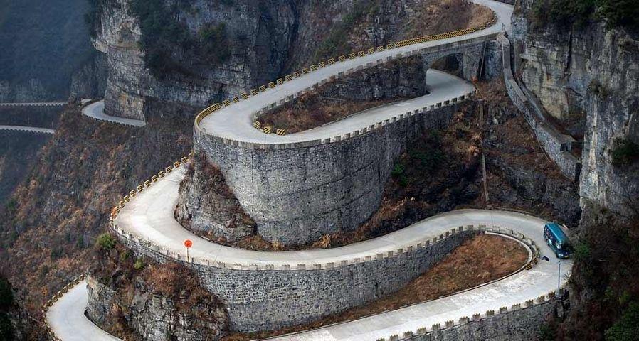 「通天大道」中国, 湖南省, 張家界市