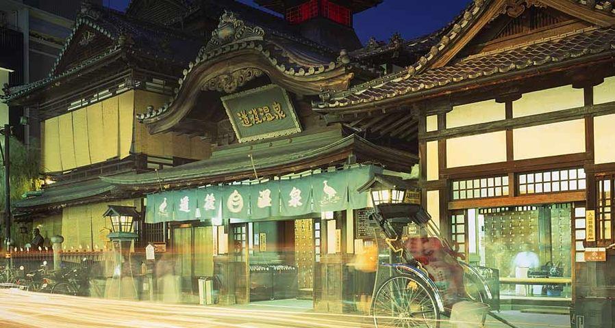 「道後温泉本館」愛媛, 松山市
