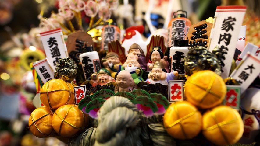 「酉の市の縁起熊手」東京, 浅草