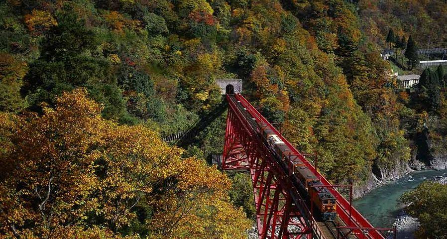 「黒部峡谷」富山, 宇奈月温泉
