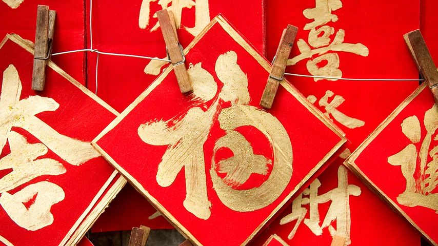 「春節の飾り」中国, 香港