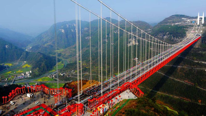 「矮寨大橋」中国, 湖南省