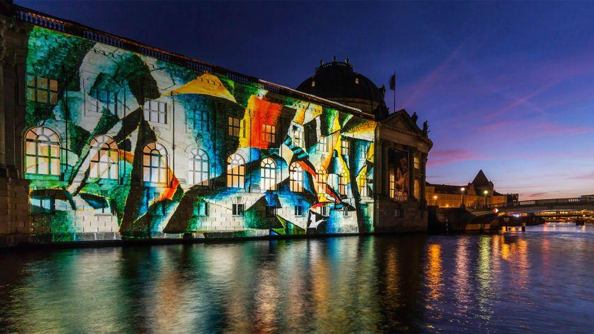 「ボーデ博物館」ドイツ, ベルリン